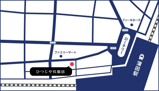 ひつじや呉服店の案内MAP